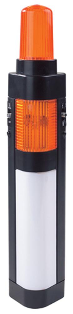 Broug - multifunctionele lamp